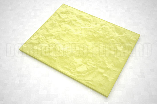 плитка колотый камень 270*330 цвет желтый